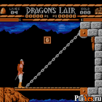 Dragon's Lair / Берлога дракона
