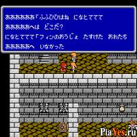 Final Fantasy II / Последняя фантазия 2
