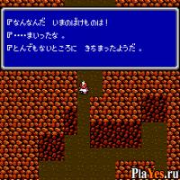 Final Fantasy III / Последняя фантазия 3