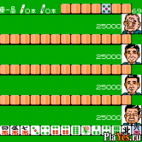 Mahjong Club - Nagatachou / Клуб маджонг - Нагатачоу