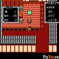 онлайн игра Musashi no Bouken / Мусаши Букен