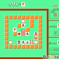 Ochin ni Toshi Puzzle Tonjan! / Очин ни Тоши Пуззле Тонян