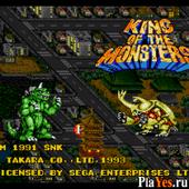 онлайн игра King of the Monsters / Король монстров