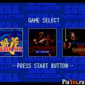 Mega Games 2 / Мега игры 2