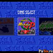 Mega Games 3 / Мега игры 3