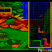 Wild Snake / Дикая Змея