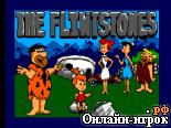 онлайн игра Flintstones