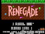 онлайн игра Renegade