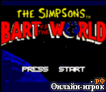 онлайн игра Simpsons - Bart vs. the World