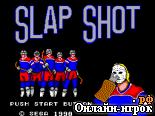 онлайн игра Slap Shot