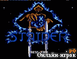онлайн игра Strider 2