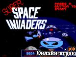 онлайн игра Super Space Invaders