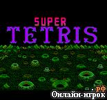 онлайн игра Super Tetris