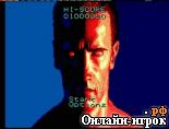 онлайн игра Terminator 2 - the Arcade Game