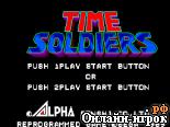 онлайн игра Time Soldiers