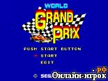 онлайн игра World Grand Prix