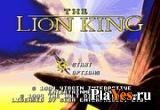 Прохождение The Lion King на сеге