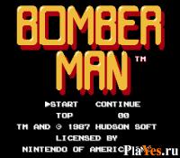 Bomberman / Бомбермен