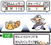 онлайн игра Kakutou Ryouri Densetsu Bistro Recipe