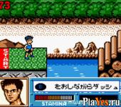 онлайн игра Kinniku Banzuke GB3 - Shinseiki Survival Retsuden!