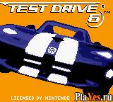 онлайн игра Test Drive 6