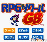 онлайн игра RPG Tsukuru GB
