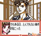 онлайн игра Hana Yori Dango - Another Love Story