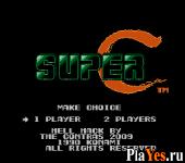 Super Contra / Супер Контра