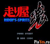 Hashiriya Tamashii - Rider's Spirits