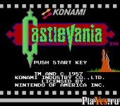 Castlevania / Кастлевания