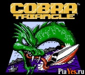 Cobra Triangle / Треугольник Кобры