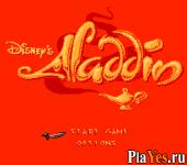 Aladdin (E)