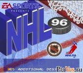 NHL - 96