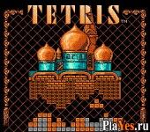 Tetris / Тетрис