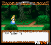 Alice no Paint Adventure
