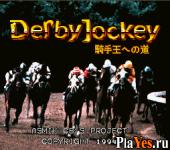 Derby Jockey - Kishu Ou heno Michi