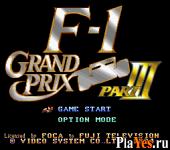 F 1 Grand Prix Part III