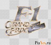 F 1 Grand Prix