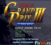 Human Grand Prix III - F1 Triple Battle