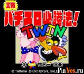 онлайн игра Jissen Pachi Slot Hisshouhou! Twin