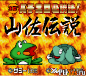 онлайн игра Jissen Pachi Slot Hisshouhou! Yamasa Densetsu