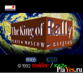 King of Rally The