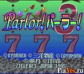 Kyouraku Sanyou Toyomaru Okumura Maruhon Parlor! Parlor! 3