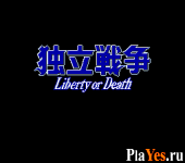 онлайн игра Liberty or Death