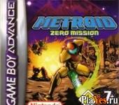 онлайн игра Metroid – Zero Mission