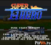 Nakajima Satoru Kansyuu Super F1 Hero