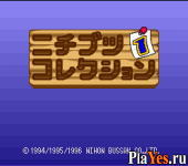 Nichibutsu Collection 1