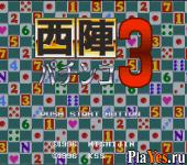 онлайн игра Nishijin Pachinko Monogatari 3