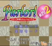 Parlor! Mini 2 - Pachinko Jikki Simulation Game