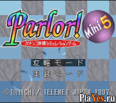 Parlor! Mini 5 - Pachinko Jikki Simulation Game
